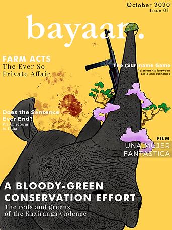 October 2020 | Issue 01