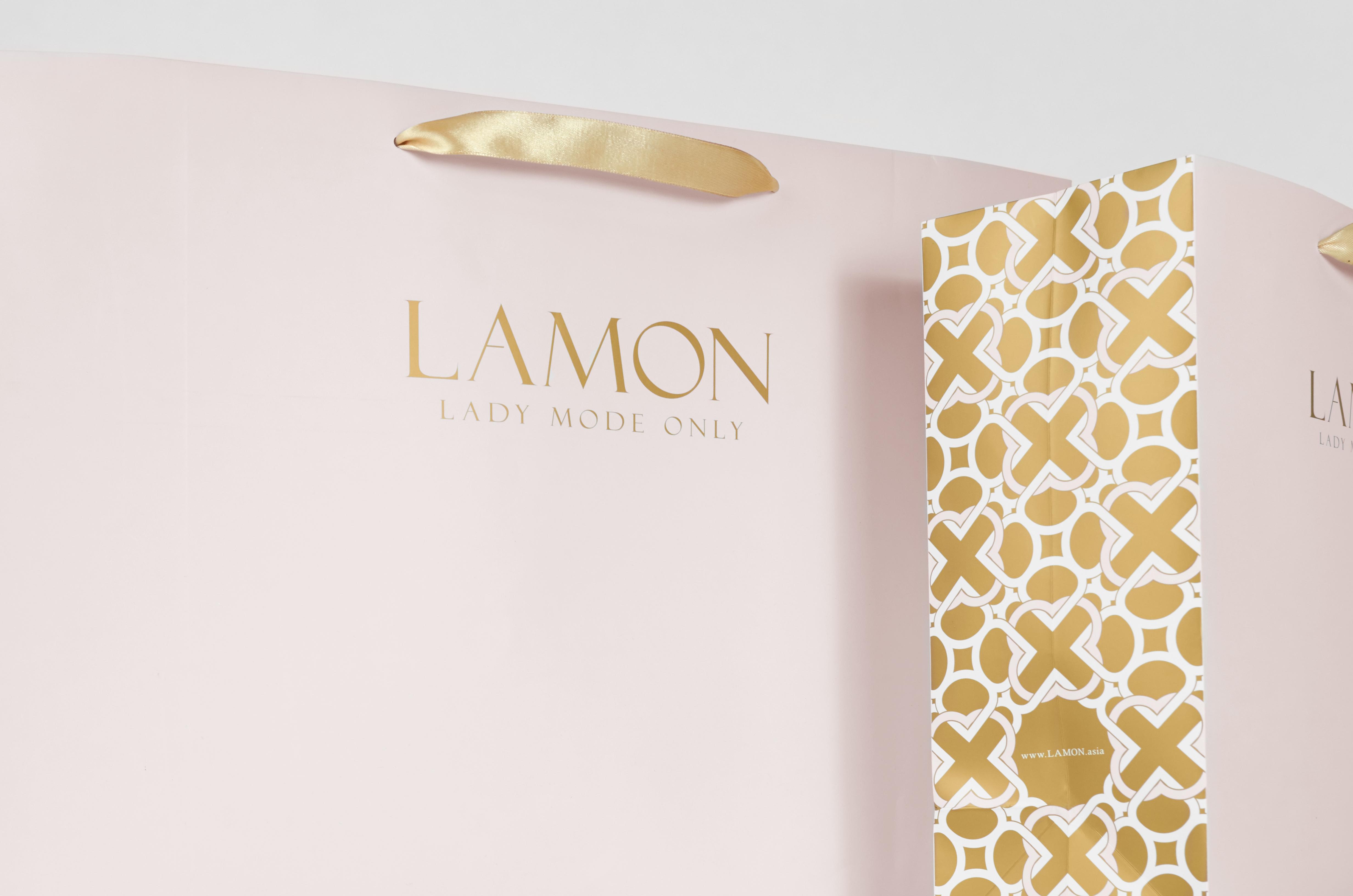 lamon1642jpg