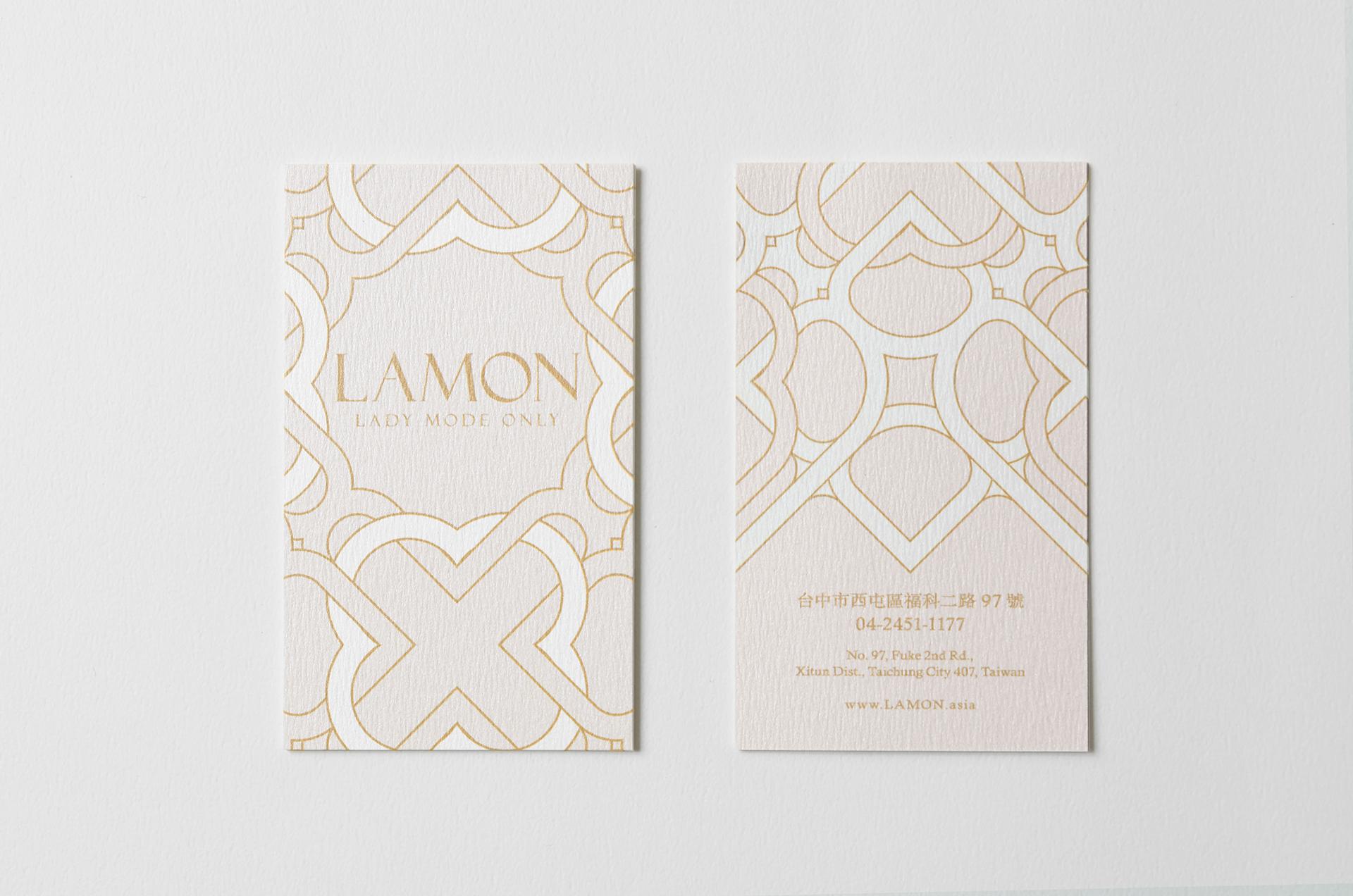 lamon1597jpg