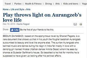 play throw light aurangzeb.JPG