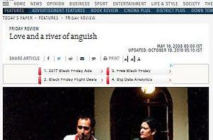 river of anguish.JPG