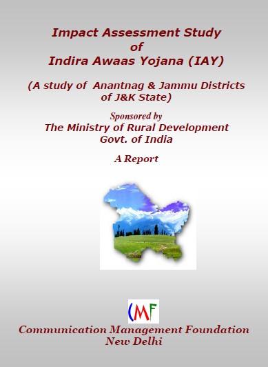 Indira Awareness Yojana