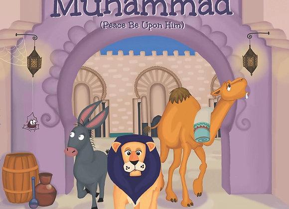 THE FOOTSTEPS OF MUHAMMAD (PBUH)