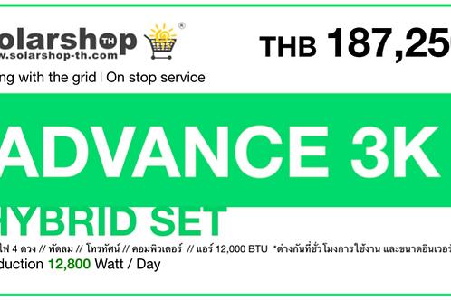ชุดติดตั้ง HYBRID ADVANCE 3K  (ไม่รวมติดตั้ง)