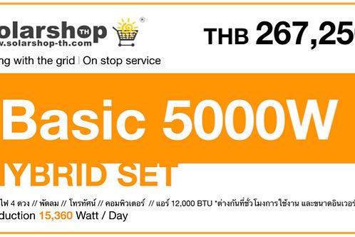 ชุดติดตั้ง HYBRID 5000W  (ไม่รวมติดตั้ง)