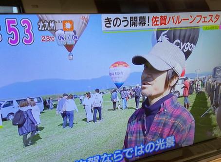 写真提供、テレビ出演しました。