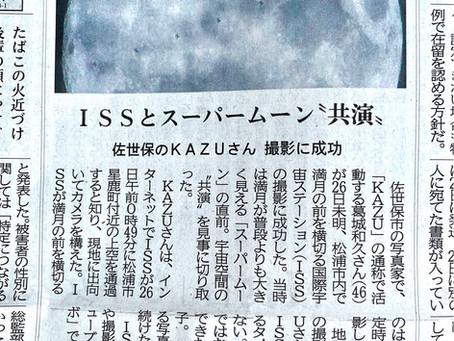 月面通過ISS撮影成功