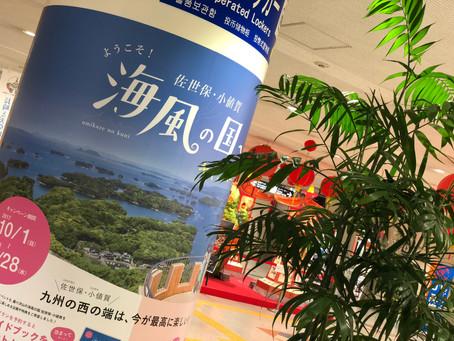 長崎空港にて。担当しました!
