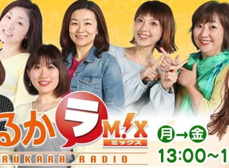 長崎NBCラジオは出演します。