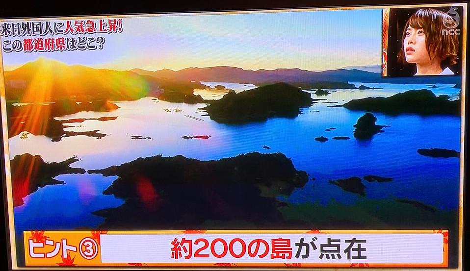 テレビ朝日Qさまにて採用