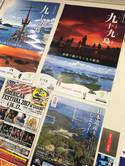 各ポスター写真撮影&データ提供