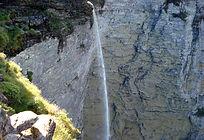 Cachoeira_da_Fumaça.JPG
