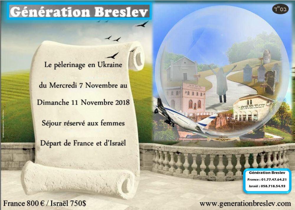Séjour a Ouman - Génération Breslev