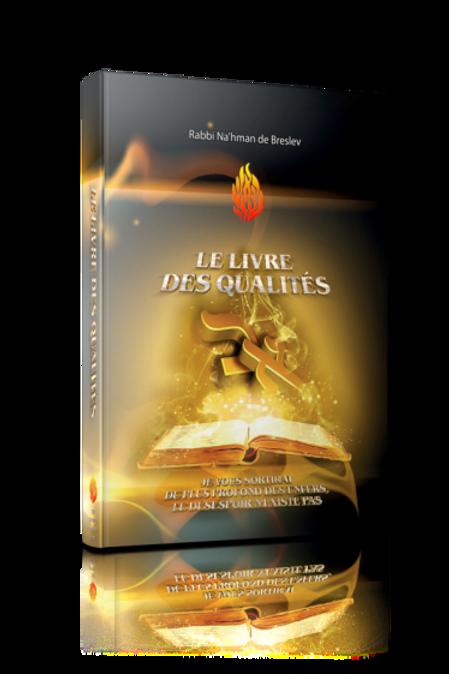 Séfer Hamidot - Le livre des qualités