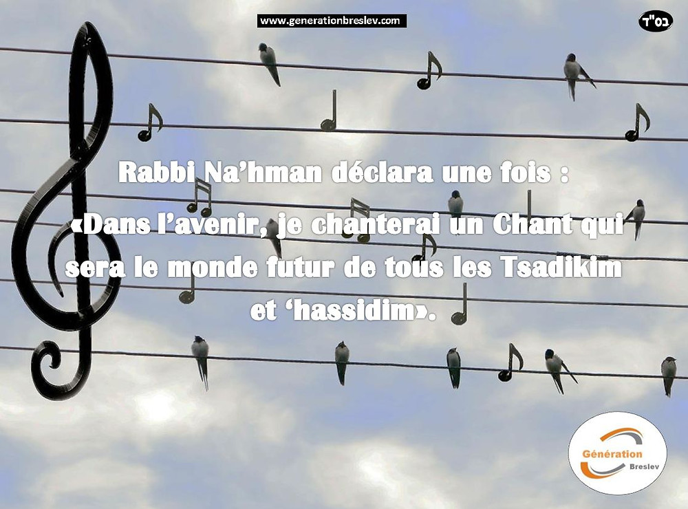 Conseils - Rabbi Nahman de Breslev Et si vous les suiviez...