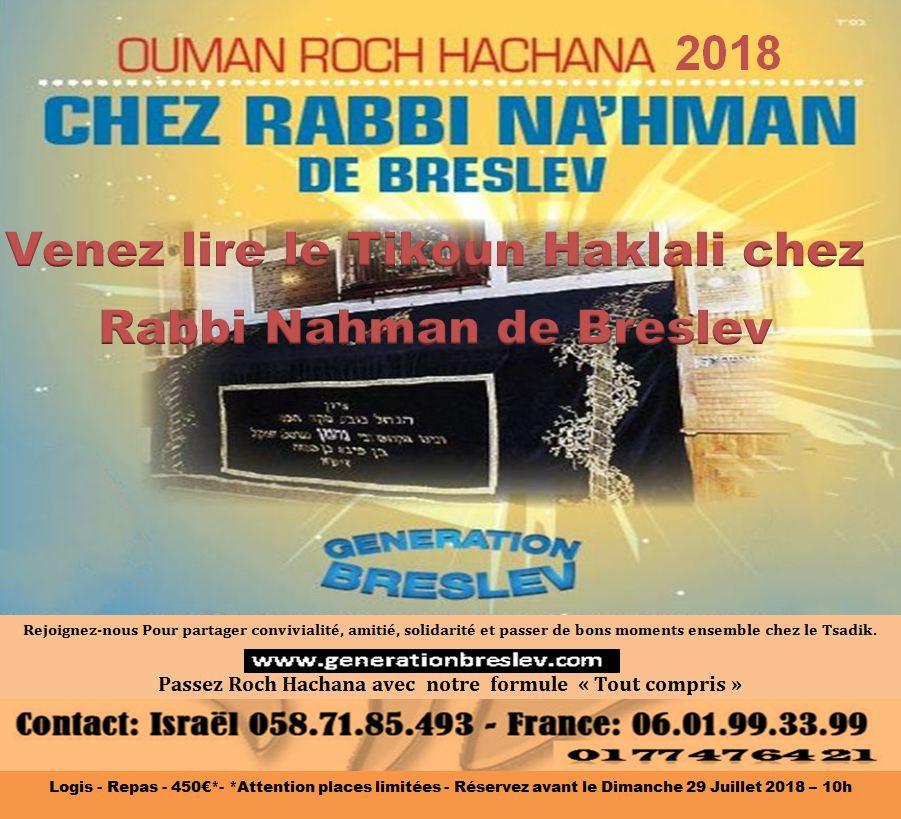 Ouman Roch Hachana 2018 séjour a Ouman