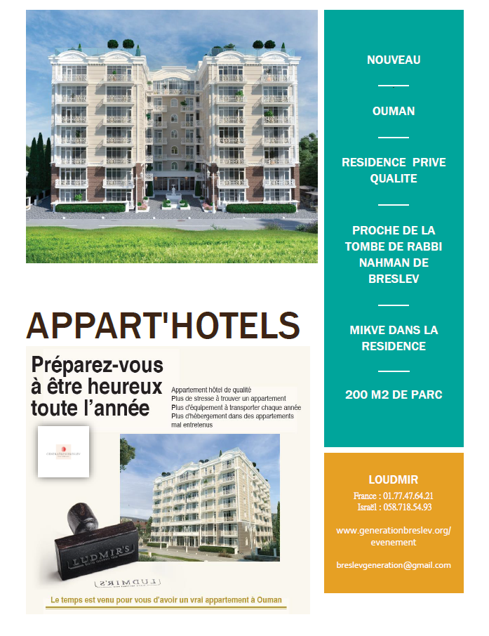 APPART'HOTEL OUMAN.PNG