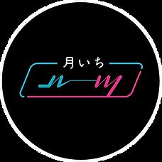 月いちルーツ円ロゴ.png