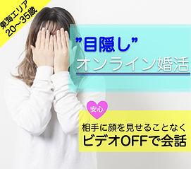 Screen Shot 2020-07-02 at 10.54.50 AM.jp