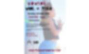 Copy of UNWINE WINE + YOGA (1).png