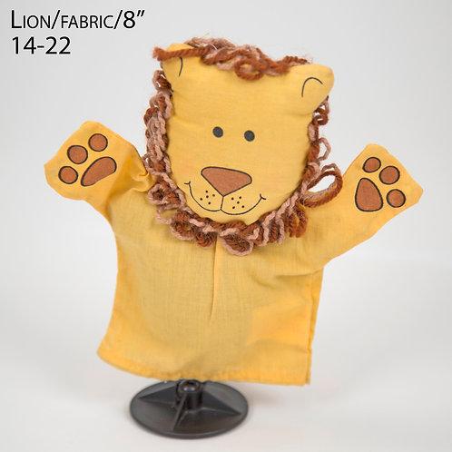 """Puppet: Lion 8"""" (14-22)"""