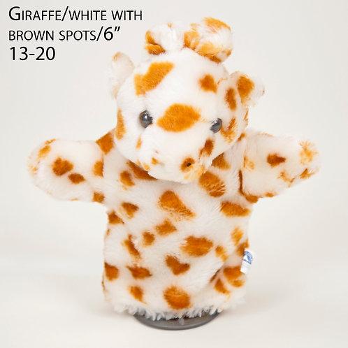 """Puppet: Giraffe 6"""" (13-20)"""