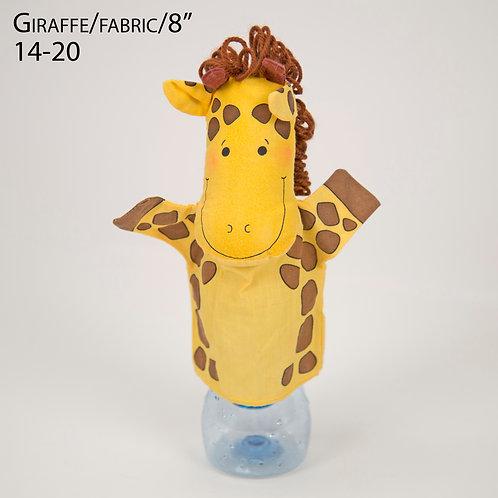 """Puppet: Giraffe 8"""" (14-20)"""