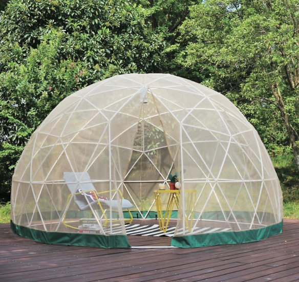 Mosquito Net Cover 11.9