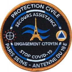 ÉCUSSON PROTECTION CIVILE PARIS SEINE