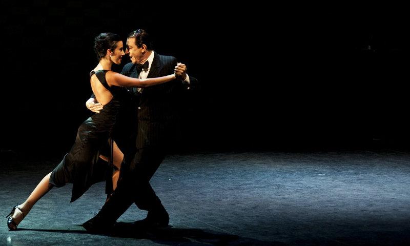 Αργεντίνικο Τάνγκο in Danzza Dance Studio