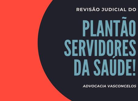 Revisão da Gratificação de Plantão