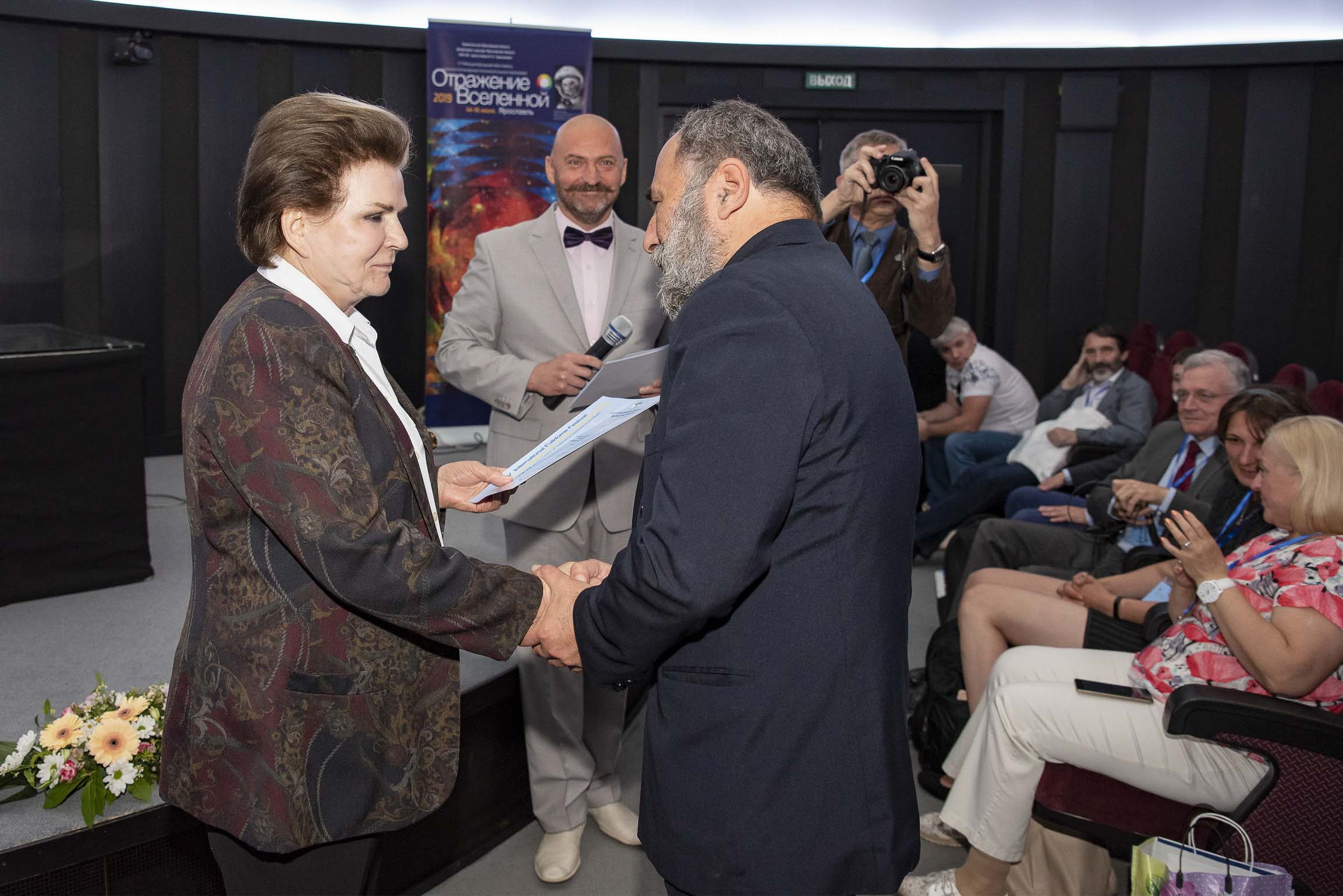 Valentina Tereshkova honors Nicos for hi