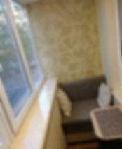 Балкон с выносом от перила