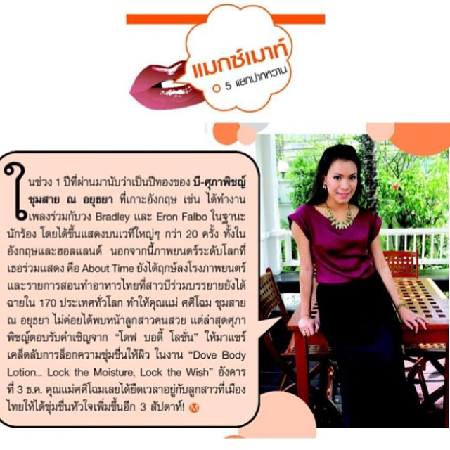 Post Today Newspaper Dec 2013