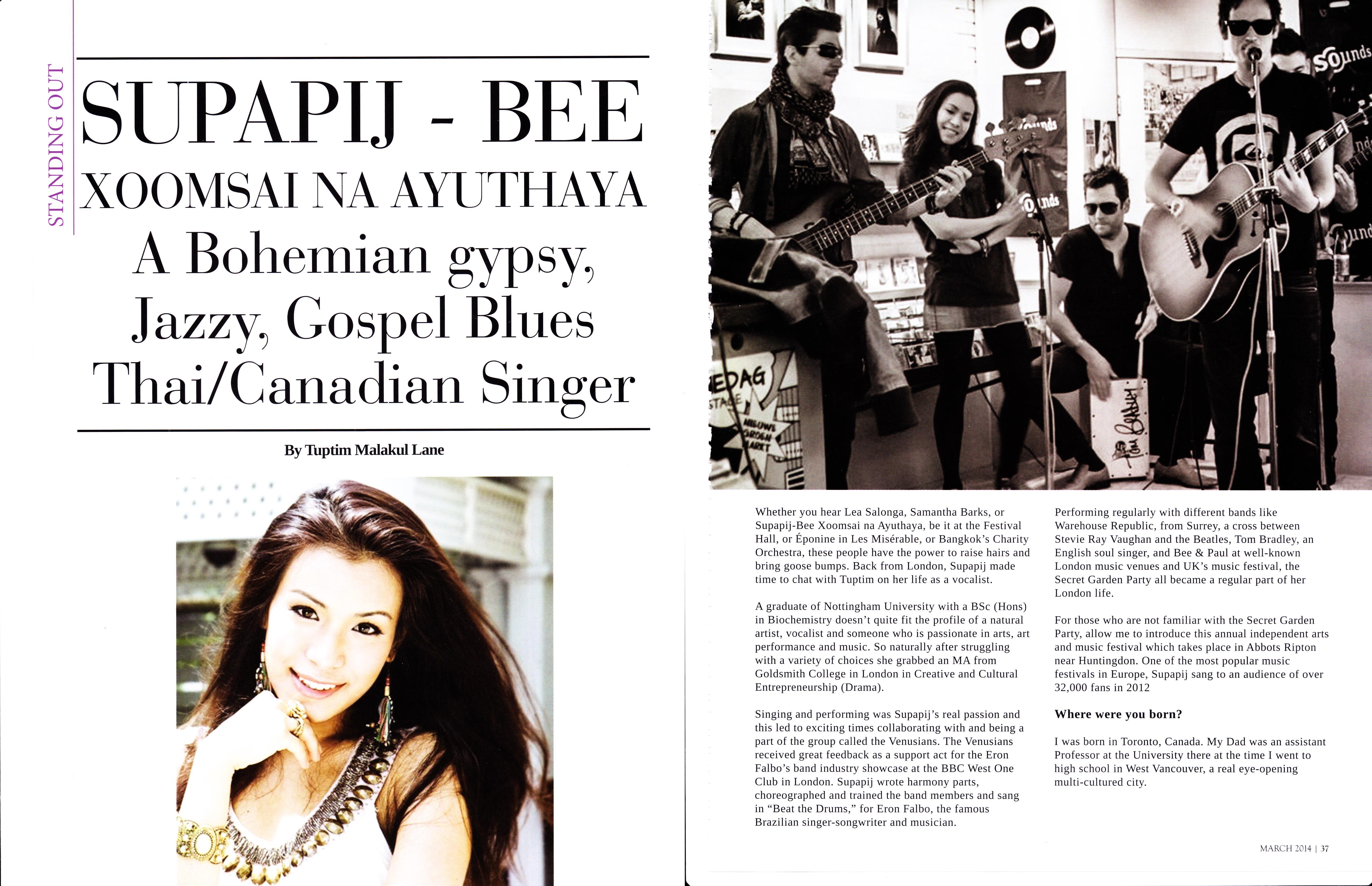 RBSC Magazine Feb 2014