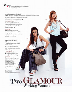 Woman Plus Magazine Interview