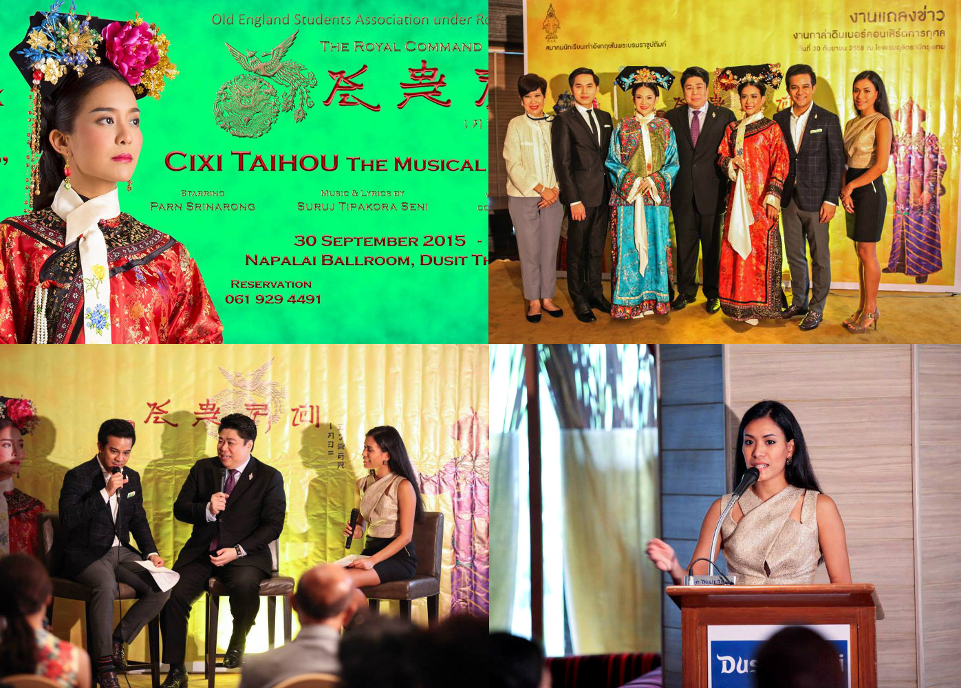 "Moderator for ""Cixi Taihou"" PressCon"