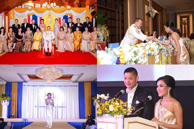 OESA 84th Anniversary Gala