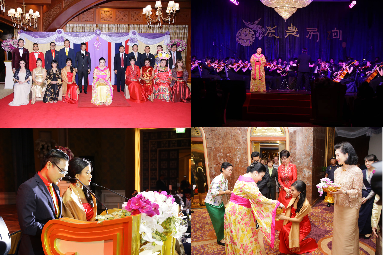 HRH Princess Soamsawali's Gala Concert