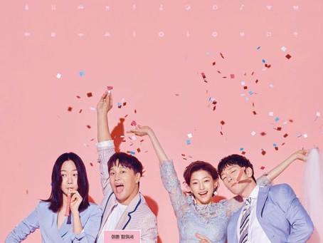 KBS2 월화드라마 최고의이혼 촬영스케치