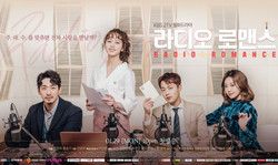 KBS 라디오로맨스