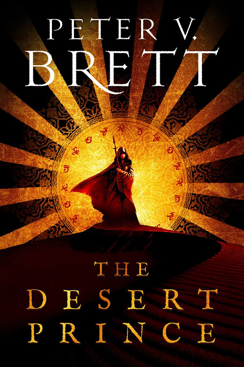 The Desert Prince (Peter V. Brett)