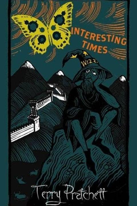 Interesting Times (Terry Pratchett)