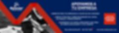 Banner_Empresarial.png