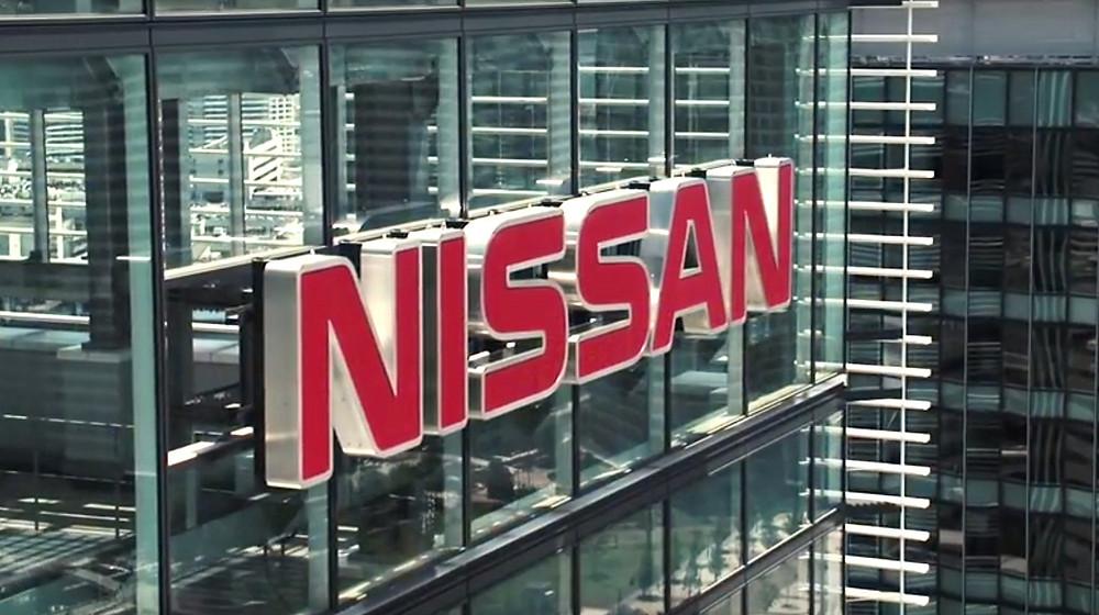 Copyright Nissan Motor Co., Ltd.