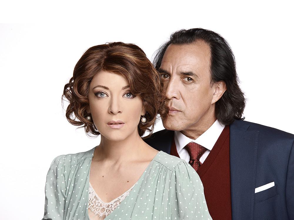 Edith González y Luis Felipe Tovar, Un Día Especial