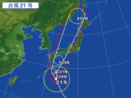 台風21号の対応について