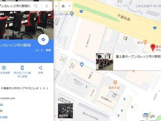Googleマップに教室の写真が表示されるようになりました
