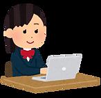 computer_school_girl.png