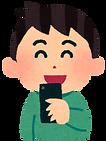 smartphone_man_laugh.png